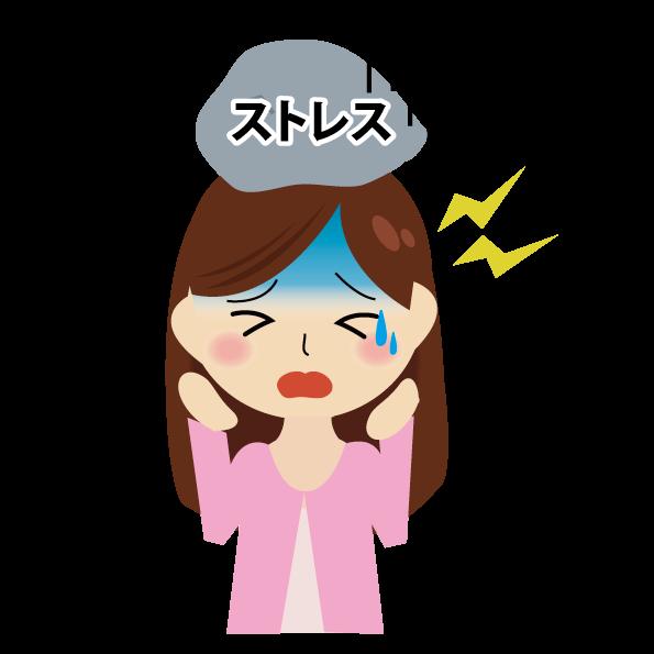 ストレスは不眠の最大の敵です!