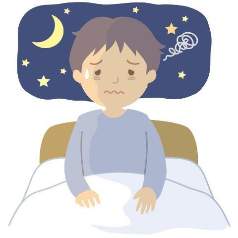 眠れずに辛い毎日をお過ごしではないですか?